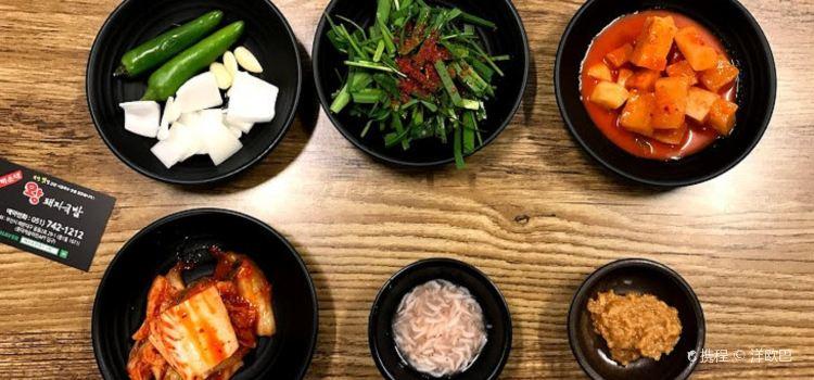 King pork soup rice2