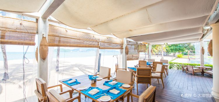 Ana Beach House Bar & Restaurant1