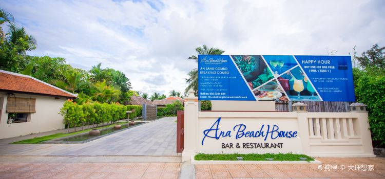 Ana Beach House Bar & Restaurant3
