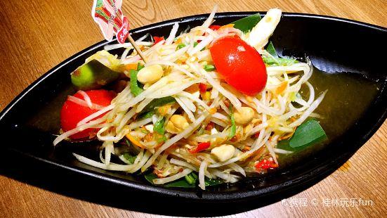 Tai Tai Dong Nan Ya Restaurant(wan fu guang chang dian)