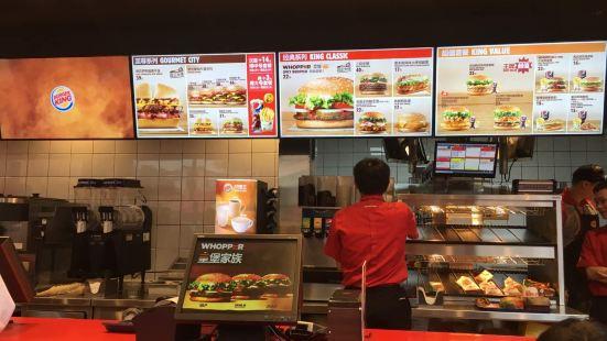 漢堡王(潮州右一城店)