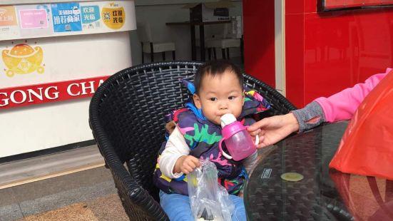 禧禦貢茶(東湖店)