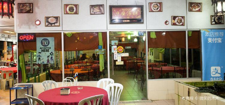 Mayhian Restaurant1