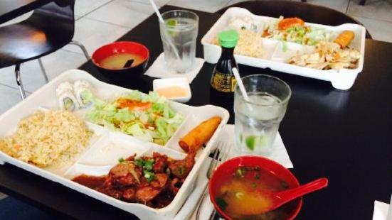 Nigiri Sushi Bar & Restaurant
