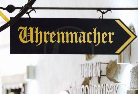 Schmollgruber Eisenuhrenmuseum
