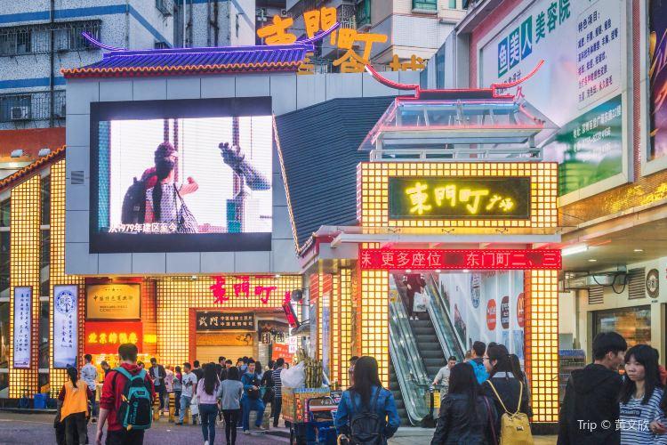Dongmen Pedestrian Street4