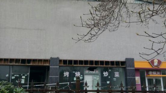 廣東燒鴨面