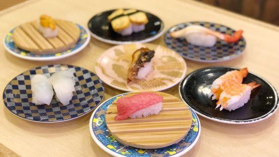Sushi Meijin Bepputsurumi