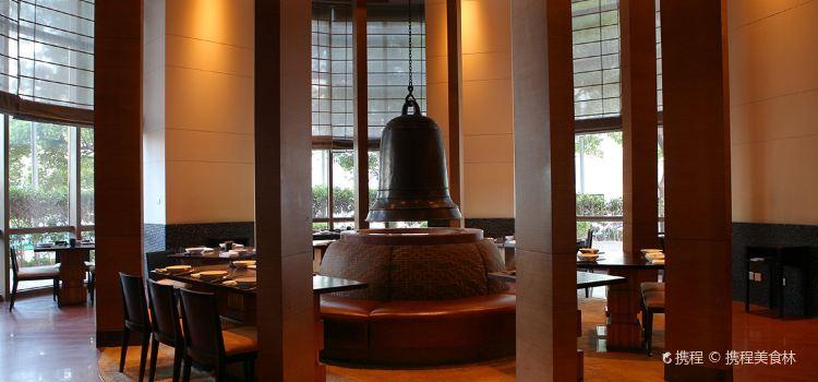 Xindalu-China Kitchen3