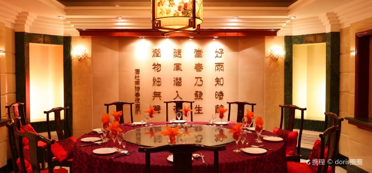 Chun FaSheng Restaurant (Nan YuanMen)3