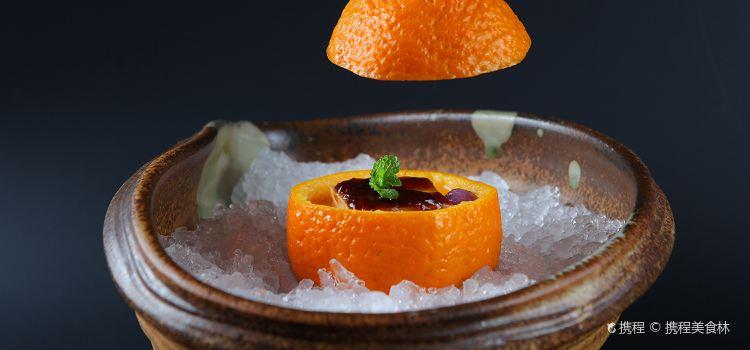 Man Shu Japanese Cuisine3