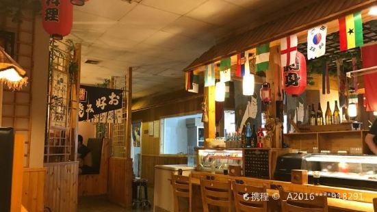 板前壽司(台東總店)