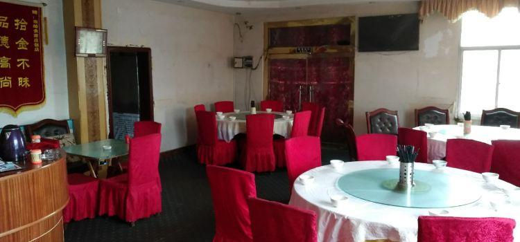 食家莊飯店3