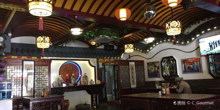Tong De Xing Jing Pin Noodle House( Jia Yu Fang )2
