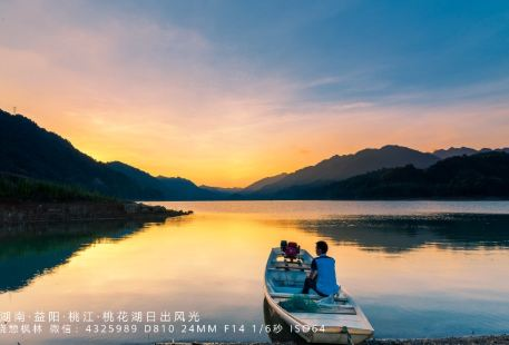 National Forest Park of Taohuajiang of Hunan