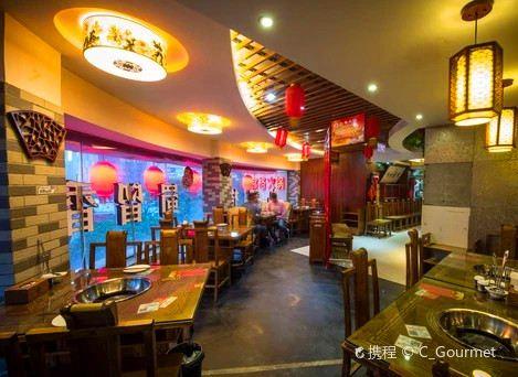 Shu Liu Xiang Hot Pot2
