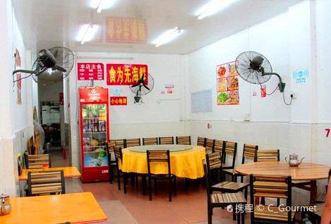 Ye Xiang Shi Wei Xian Seafood2