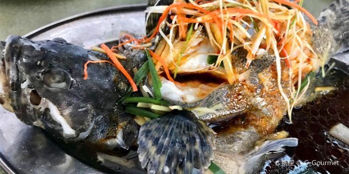 Xing Zeng Jiu Yu Xiang Ju Seafood Process CDong 5Hao