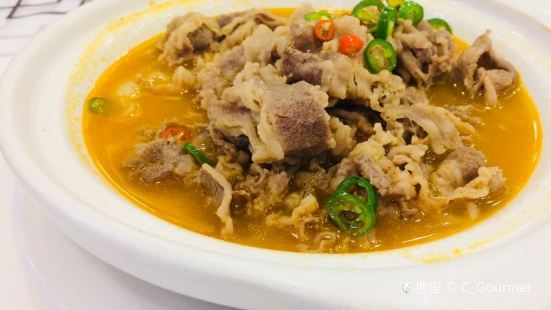 AGan Restaurant (ZhongShanzhong lu dian)