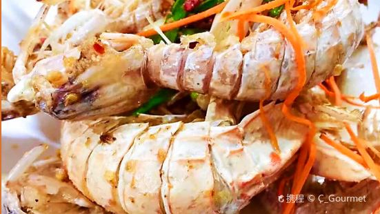 Xue Jie Seafood