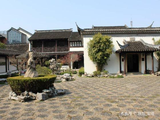 Wu Zhen Memorial Hall