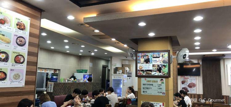 元堂脊骨土豆湯(明洞直營1號店)3