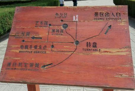 Xixia Art Museum