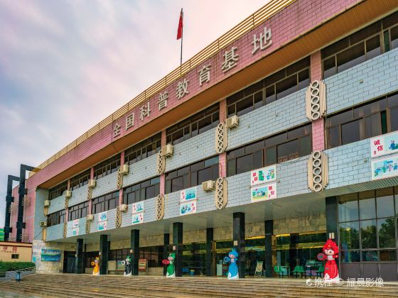 Zhengding Science and Technology Museum