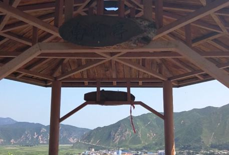 Nanyang Pavilion