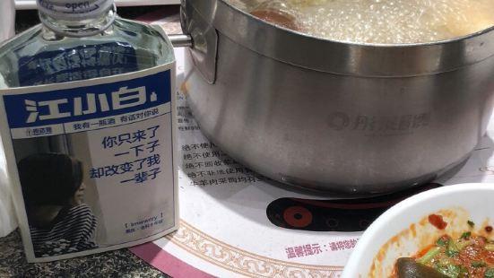 彤萊德海鮮火鍋(利達德祥店)