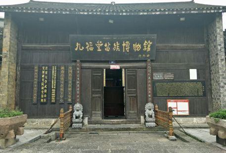 Jiufu Hall Miao Nationality Museum
