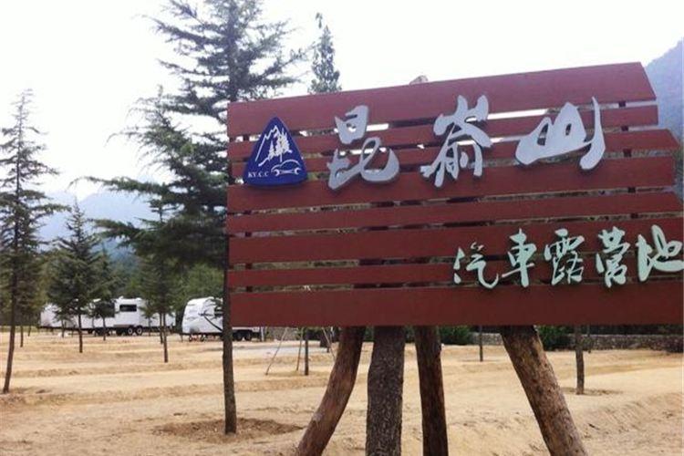 쿤위산 타이보딩3