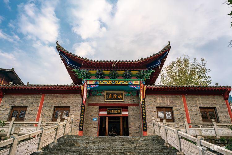 Ming Paradise1