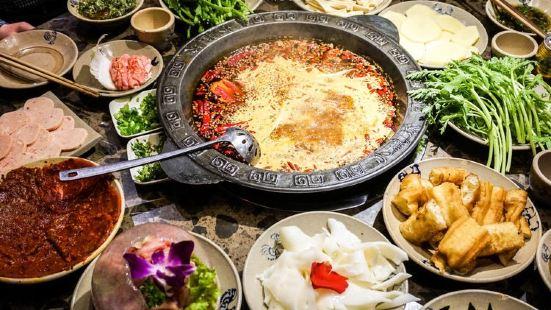 小龍坎老火鍋(家樂福店)