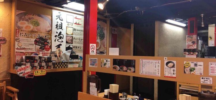 博多Kazuki(博多總店)2