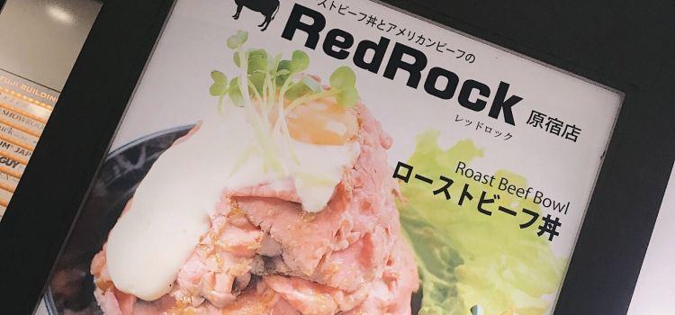 Red Rock Higashi1