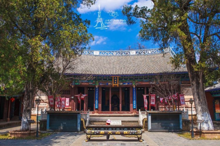Weishan Ancient City4