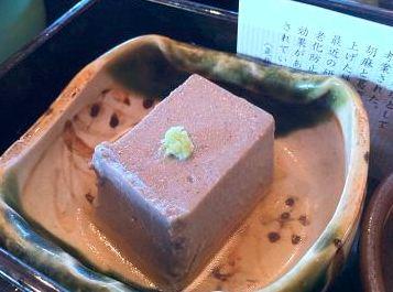 嵯峨豆腐 稻(本店)1