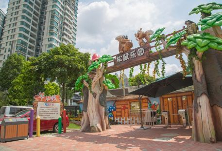 Songshu Amusement Park (yueyingxincheng)