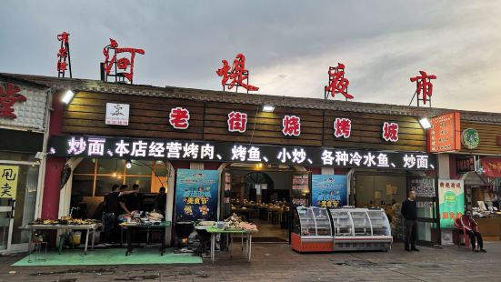 巴蜀布衣知味館餐廳