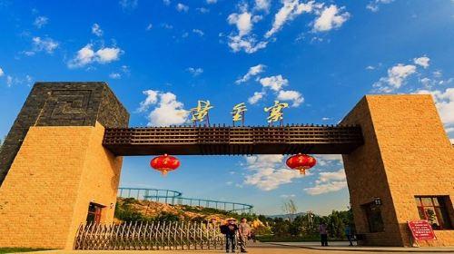 Golden Village Ecological Tourist Area