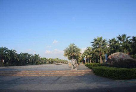 Xiamenhaiwan Park Amusement Park
