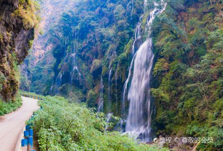 Qinghe Waterfall