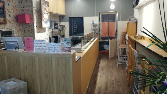FreeTable自遊堂輕食健康餐(東方路店)