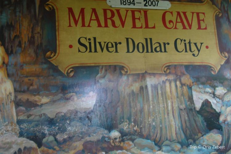 Marvel Cave3