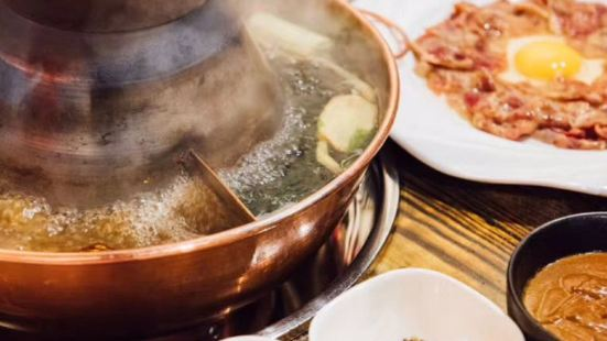 老瑾涮肉坊