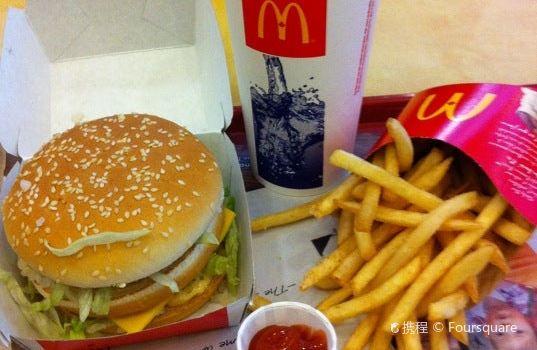 McDonald's1