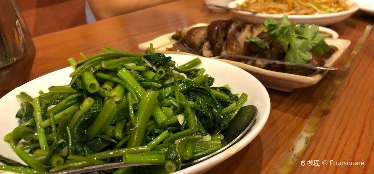 Taiwan Cafe1