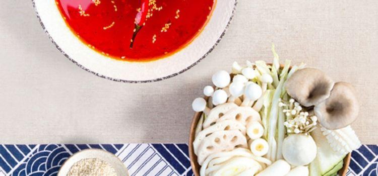 青蔬撈燙(三味坊小吃街)1
