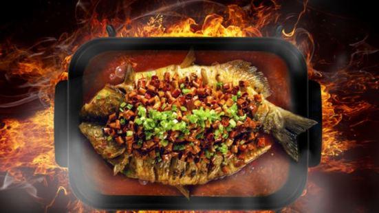 半天妖窯烤活魚